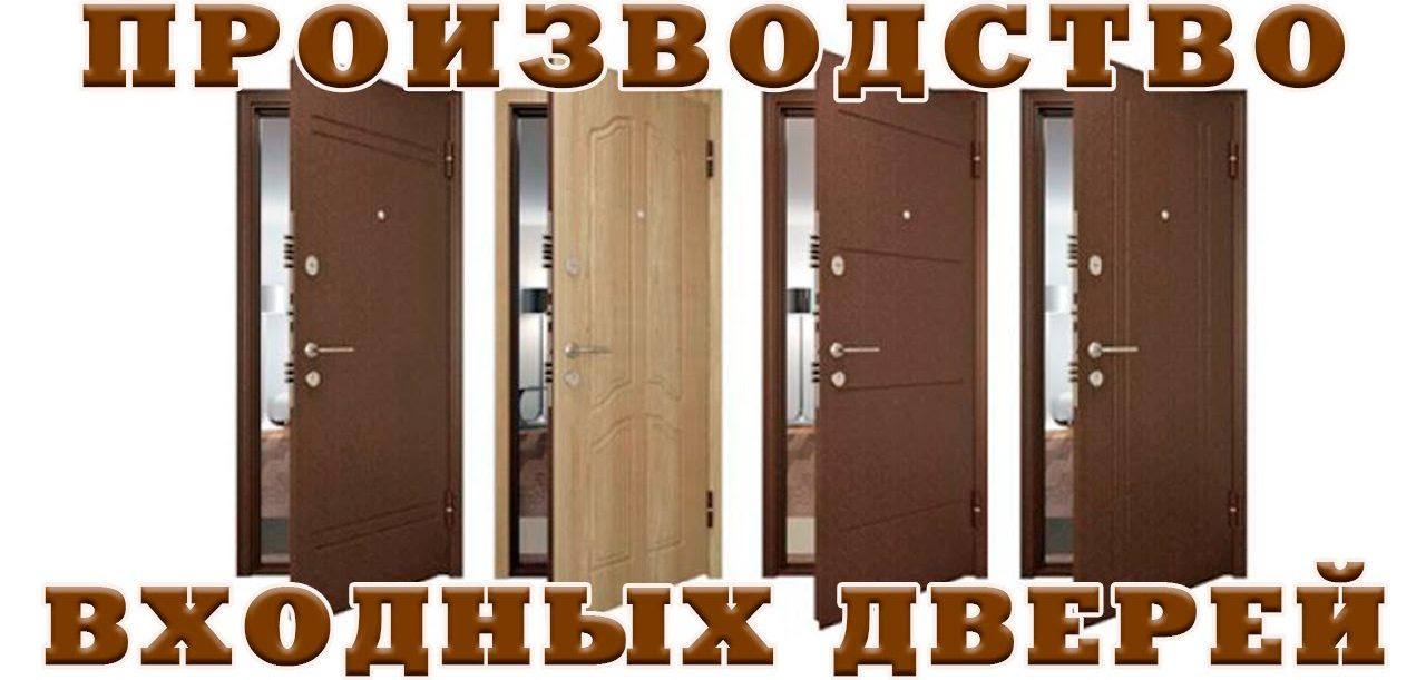 Металлические двери высокого качества на заказ